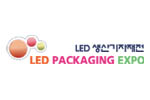 LED Packaging Expo 2017. Логотип выставки