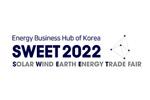 SWEET 2014. Логотип выставки