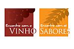 Encontro com Vinho e Sabores 2017. Логотип выставки