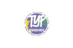 ТУРБИЗНЕС 2017. Логотип выставки