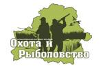 ОХОТА И РЫБОЛОВСТВО. ОСЕНЬ 2017. Логотип выставки
