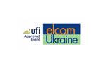 elcom Ukraine / элком Украина 2017. Логотип выставки