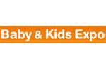 Baby & Kids Expo 2018. Логотип выставки