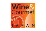 Wine & Gourmet Japan 2018. Логотип выставки