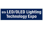 LED/OLED Lighting Technology Expo 2016. Логотип выставки
