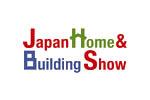 Japan Home & Building Show 2017. Логотип выставки