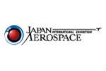 Japan Aerospace 2013. Логотип выставки