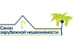 Салон зарубежной недвижимости 2014. Логотип выставки