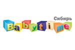 BabyTime-Сибирь 2014. Логотип выставки