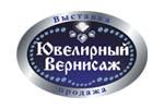 Ювелирный Вернисаж 2018. Логотип выставки