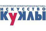 Искусство Куклы 2017. Логотип выставки