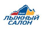Московский международный лыжный салон 2014. Логотип выставки