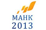 Налоговая выставка 2013. Логотип выставки