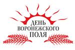 День Воронежского поля 2017. Логотип выставки