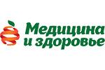 Медицина и здоровье 2018. Логотип выставки