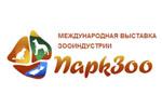 ПАРКЗОО 2018. Логотип выставки
