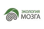 ЭКОЛОГИЯ МОЗГА 2016. Логотип выставки