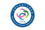 China (Guangdong) International Tourism Industry Expo (CITE) 2013. Логотип выставки