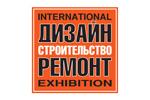 КРАСИВЫЕ ДЕРЕВЯННЫЕ ДОМА 2016. Логотип выставки
