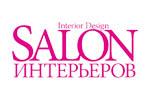 САЛОН ИНТЕРЬЕРОВ 2019. Логотип выставки