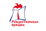 Рождественская ярмарка 2014. Логотип выставки