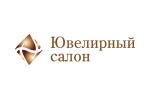 Ювелирный салон 2017. Логотип выставки