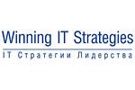 Winning IT Strategies / ИТ Стратегии Лидерства 2013. Логотип выставки