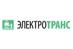 Электротранс 2018. Логотип выставки