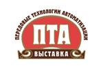 ПТА-Урал 2012. Логотип выставки