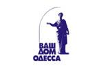 ВАШ ДОМ, ОДЕССА 2018. Логотип выставки