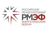 Российский международный энергетический форум / РМЭФ 2019. Логотип выставки