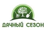 Дачный сезон 2017. Логотип выставки