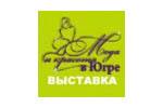 МОДА И КРАСОТА В ЮГРЕ 2016. Логотип выставки