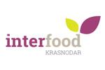 Interfood Krasnodar 2019. Логотип выставки