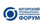 ЮГОРСКИЙ ПРОМЫШЛЕННЫЙ ФОРУМ 2017. Логотип выставки