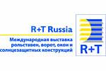 R+Т Russia 2013. Логотип выставки