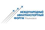 Международный авиатранспортный форум / МАТФ 2012. Логотип выставки