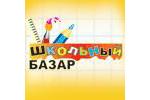 Школьный базар 2012. Логотип выставки