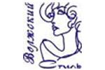 ВОЛЖСКИЙ СТИЛЬ. Осень 2012. Логотип выставки