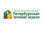 Петербургская зеленая неделя 2017. Логотип выставки