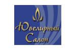 ЮВЕЛИРНЫЙ САЛОН. ЗИМА 2018. Логотип выставки