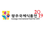 Gwangju International Food Fair 2013. Логотип выставки