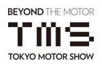 Tokyo Motor Show 2017. Логотип выставки