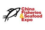 China Fisheries & Seafood Expo 2017. Логотип выставки