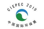 CIEPEC 2017. Логотип выставки