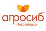 АгроСиб 2018. Логотип выставки