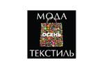 Текстиль и Мода. Осень 2014. Логотип выставки