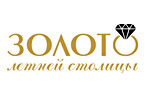 ЗОЛОТО ЛЕТНЕЙ СТОЛИЦЫ. Осень 2017. Логотип выставки
