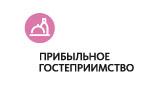 Прибыльное гостеприимство 2015. Логотип выставки