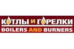 КОТЛЫ И ГОРЕЛКИ 2016. Логотип выставки